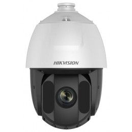 Hikvision DS-2DE5425IW-AE