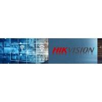 HIKVISION bezdrôtový systém